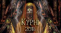 Kyphi (Oud) 2018 - .5 oz. packed in Agarwood dust